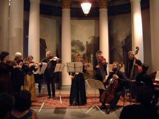 Академия старинной музыки